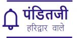 Best Pandit in Haridwar